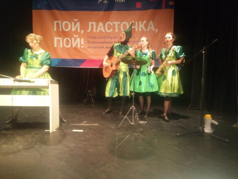 Челябинские кукольники спели «Ласточке»